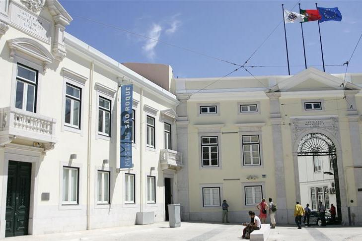 Sede Santa Casa (1)